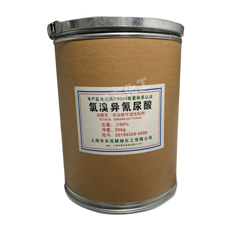 氯溴異氰尿酸